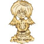 Оберег сувенирный «Ангел удачи» 00721