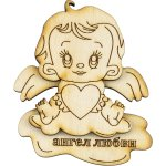 Оберег сувенирный «Ангел любви» 00724