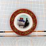 Сувенирная тарелка «Тверское вдохновение»