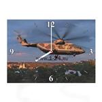"""Часы """"Ми-26"""" Арт. 00336"""
