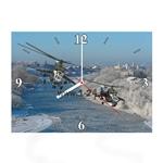 """Часы """"Ми-24, зимние полеты"""" Арт. 00337"""