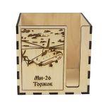 Коробочки под блок для записей Вертолет Ми-26
