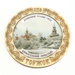 Тарелка Торжок цветная дерево D200 Борисоглебский монастырь зимой