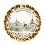 Тарелка Торжок цветная дерево D150 Борисоглебский монастырь зимой