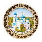 Тарелка Торжок цветная дерево D150 Михайловская церковь