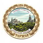 Тарелка Торжок цветная дерево D150 Борисоглебский монастырь летом