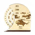 Вечный календарь настольный Вертолет МИ-8