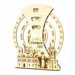 Вечный календарь настольный Михайловская церковь